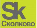 Сколково Каток