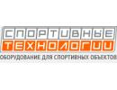 Технологии спорта, Зеленоград
