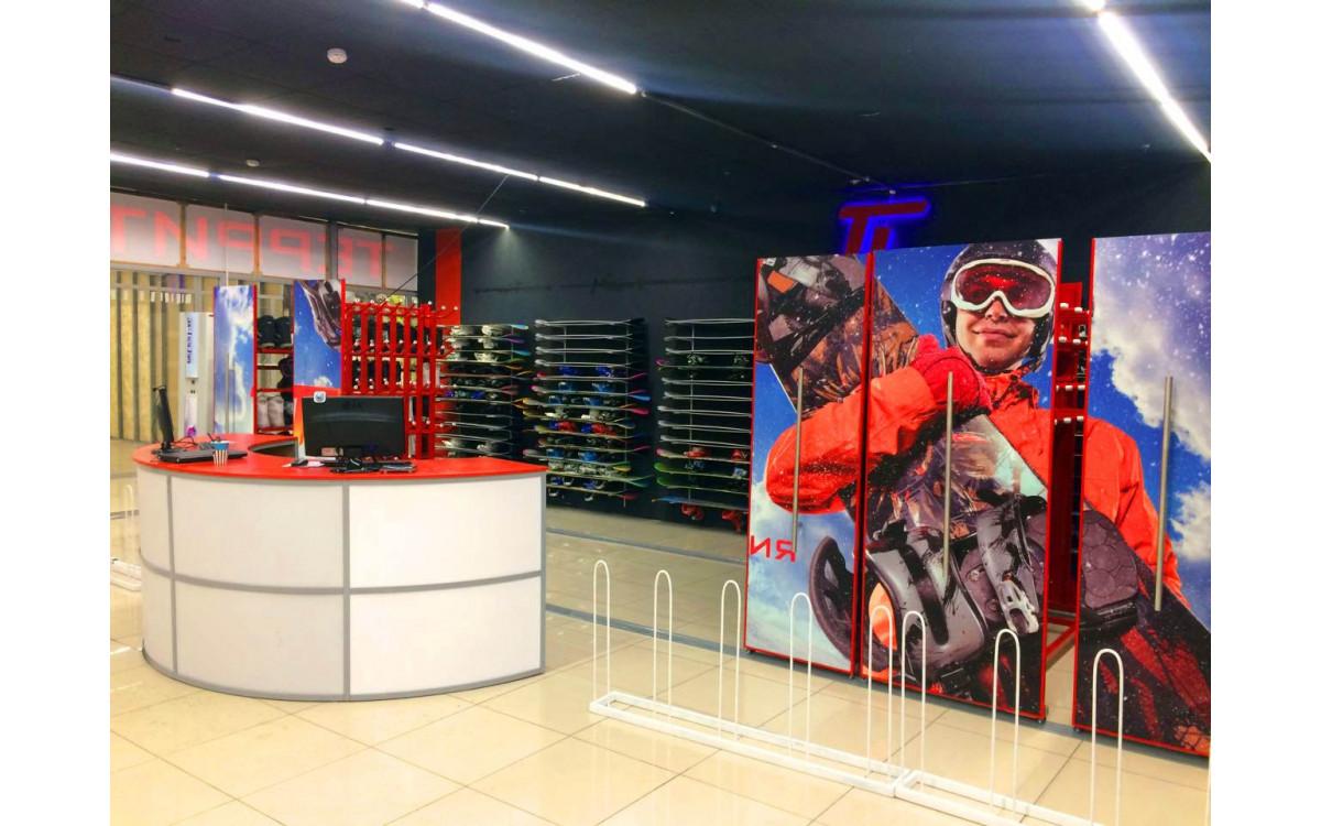 Территория Спорта - магазин спортивных товаров.