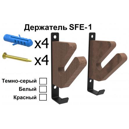 Настенная вешалка для сноубордов и вейкбордов SFE-1.