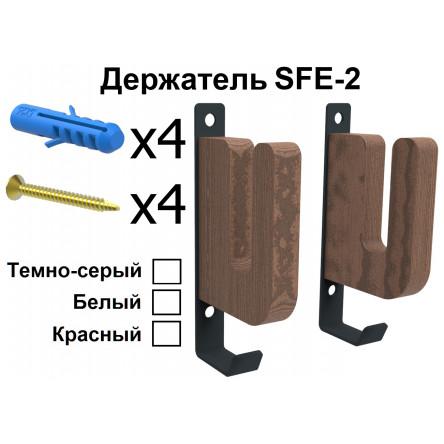 Вешалка SFE-2 для хранения сноубордов и вейкбордов.